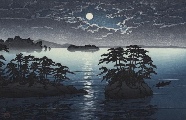Kawase, Matsushima Futagojima